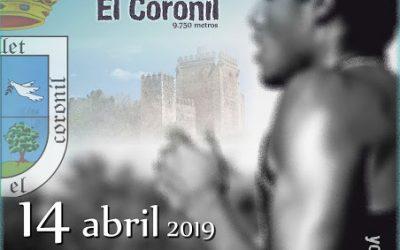 Premios en la XV Carrera Popular El Coronil